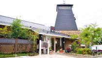 4月21日 炙り番や東町店 リニューアルオープン