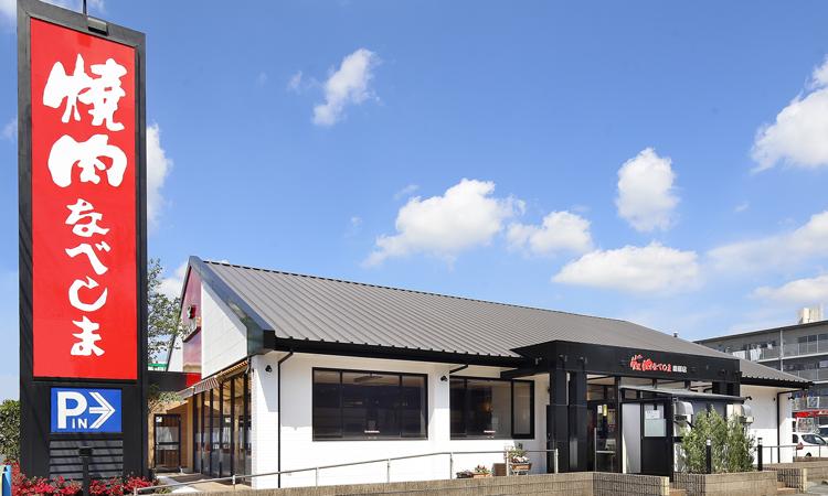 鹿屋店 リニューアルオープン