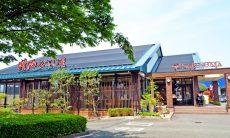 熊本インター店