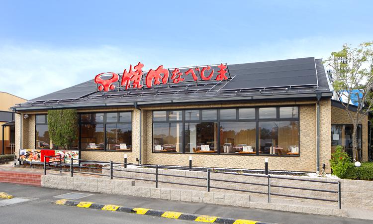 七ツ島シーサイドパーク店
