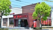 熊本県に田井島店がオープン