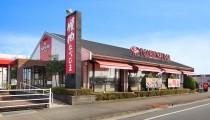 宮崎大島店 店舗改装による一時休業のお知らせ