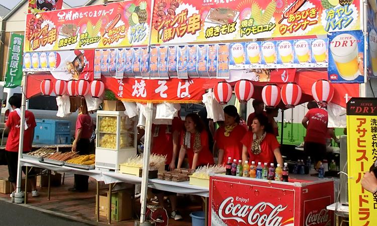 かごしま錦江湾サマーナイト大花火大会に出店 | 焼肉なべしま