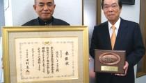 焼肉なべしま 名瀬店が厚生労働大臣賞を受賞