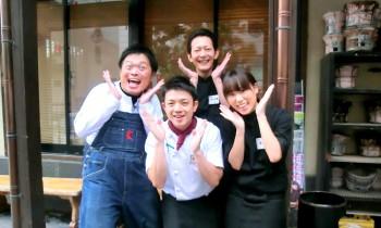 焼肉薩摩ホルモン舗が南日本放送(MBC)「TEGE2」12月2日放送回にて紹介されます。