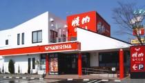 焼肉なべしま中山店 リニューアルオープン