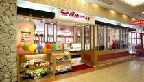 焼肉なべしま ゆめタウン博多店 リニューアルオープン