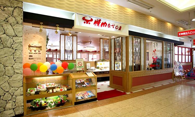 ゆめタウン博多店