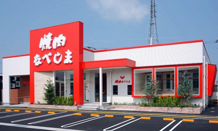 ゆめモール柳川店