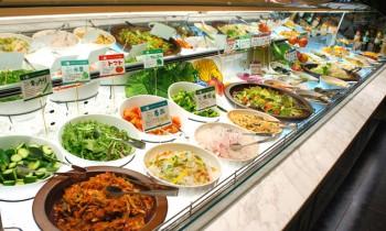イオンモール沖縄ライカム店