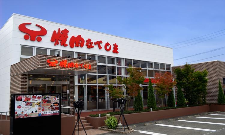 大分市に2店舗目の焼肉なべしま「わさだ店」がオープン