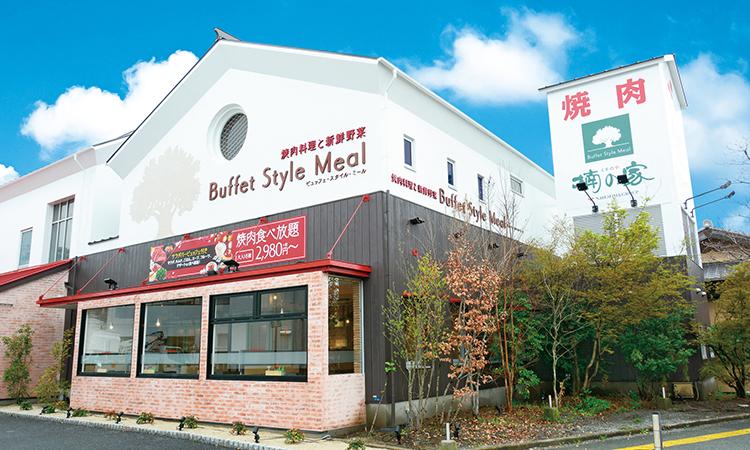 焼肉 楠の家 帯山店