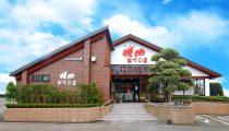合志光の森店リニューアルオープン
