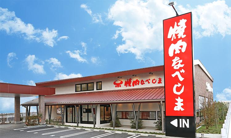 10月19日(土)大分別府店グランドオープン!
