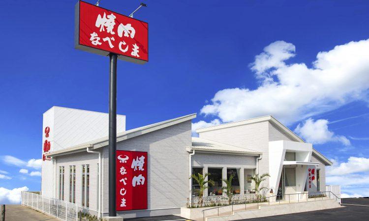 2月29日(土)沖縄具志川店グランドオープン!